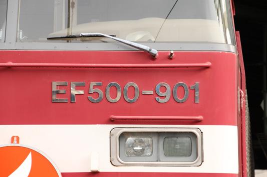 121028広島車両所 (50)のコピー