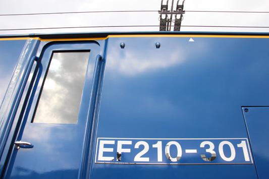 121028広島車両所 (42)のコピー
