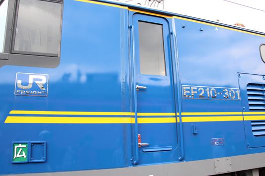 121028広島車両所 (40)のコピー