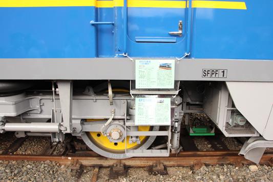 121028広島車両所 (46)のコピー