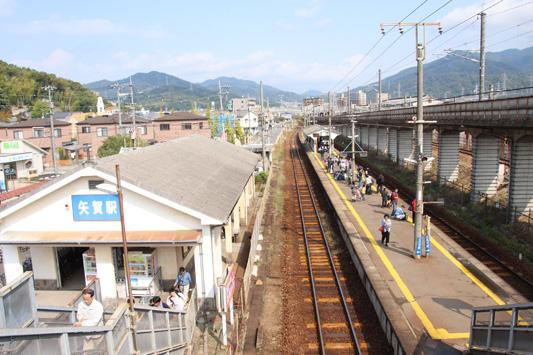 121028矢賀駅 (123)のコピー