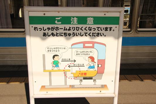 121118桂川駅 (56)のコピー