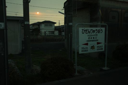 121124満喫長崎 (12)のコピー