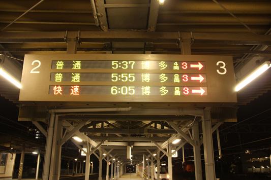121124満喫長崎 (2)のコピー
