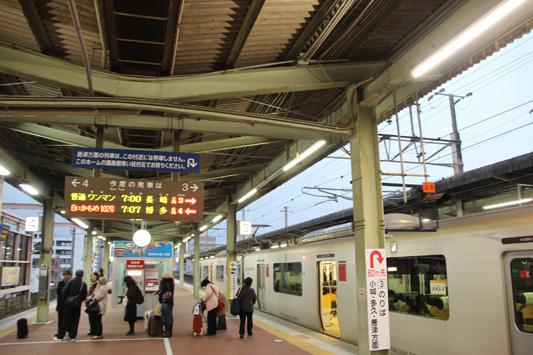 121124満喫長崎 (89)のコピー