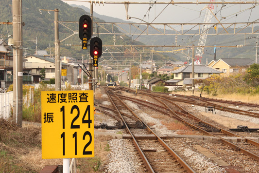 121124満喫長崎 (49)のコピー