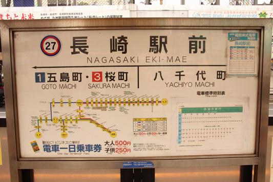121124長崎電軌軌道 (77)のコピー