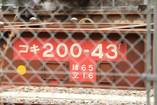120429福貨タ (152)c
