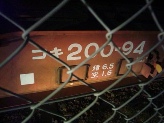 121218宮浦 (1)のコピー