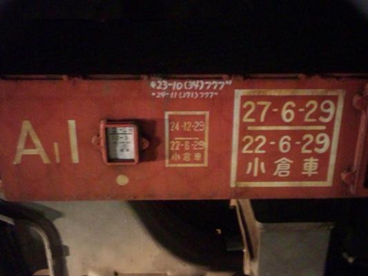 121218宮浦 (6)のコピー