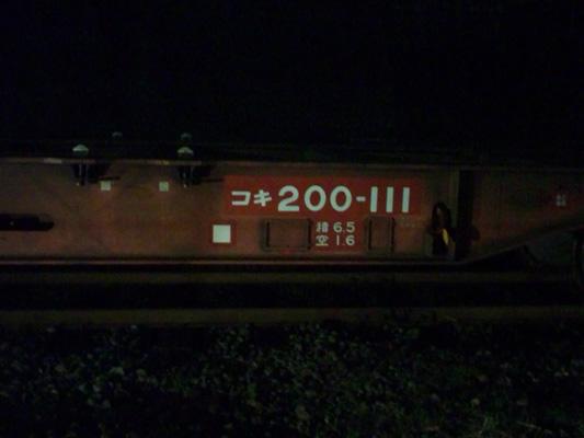121219宮浦のコピー