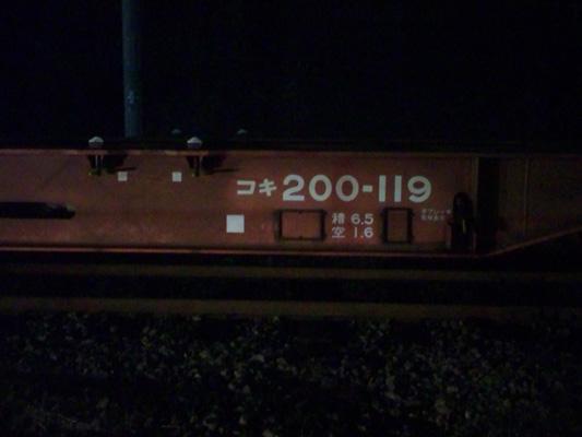 SH3K0050のコピー