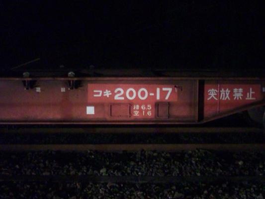 SH3K0049のコピー