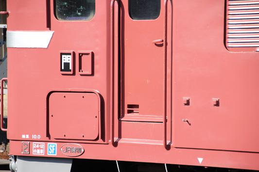 130112 EF81-406 (96)のコピー