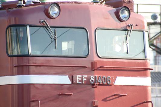 130112 EF81-406 (35)のコピー