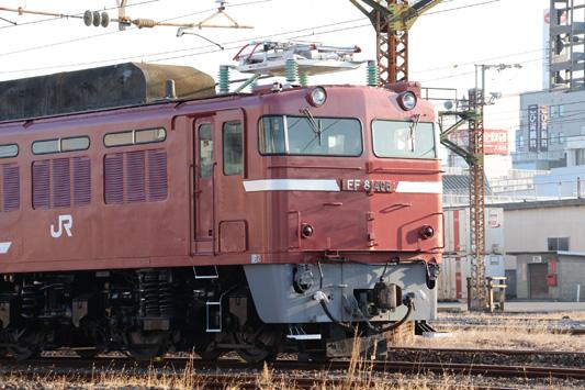 130112 EF81-406 (36)のコピー