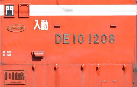 DE101208c.jpg