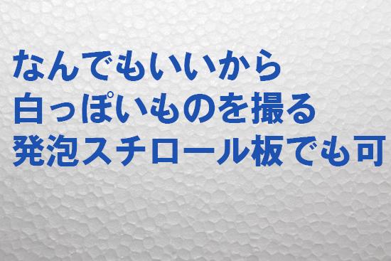 2013_1213_03.jpg