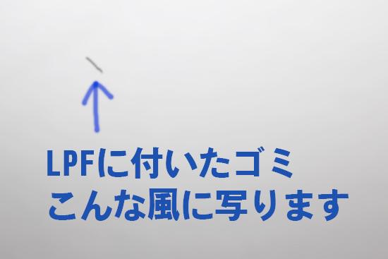 2013_1213_04.jpg