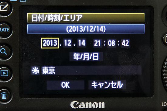 2013_1214_04.jpg