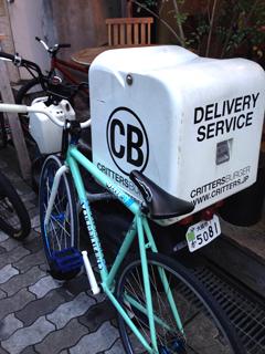 1118自転車