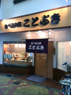 1121店
