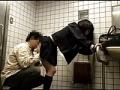 こんな円光してみたい!~トイレの中でJKと対面座位~