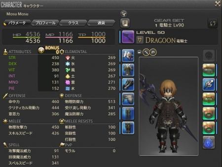 mosu00354.jpg