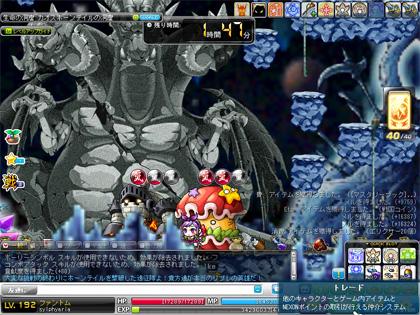 12_09_09_004.jpg
