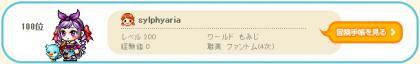 12_09_24_005.jpg