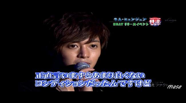 20120824_09.jpg