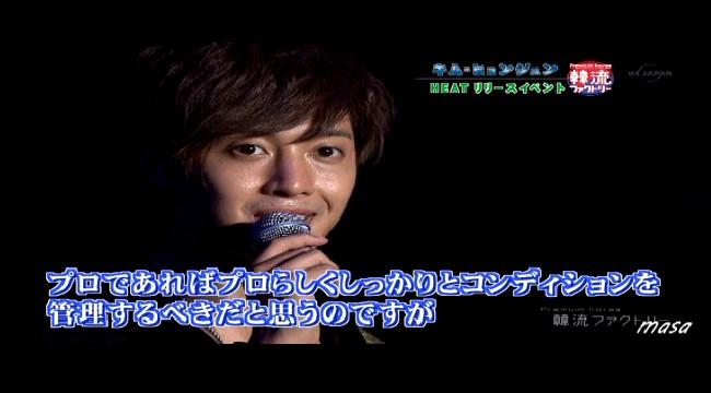 20120824_11.jpg