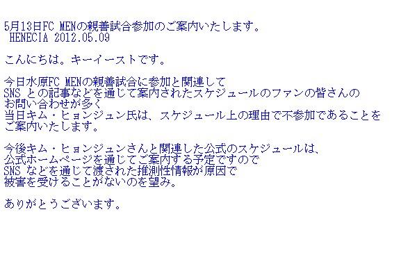 fcmen_20120509213018.jpg