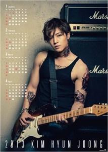 khj_a2_calendar_poster___214x300.jpg