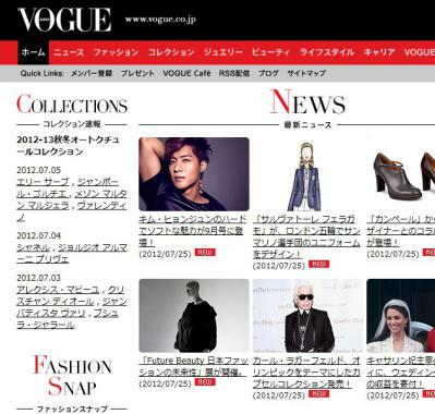 vogue_top.jpg