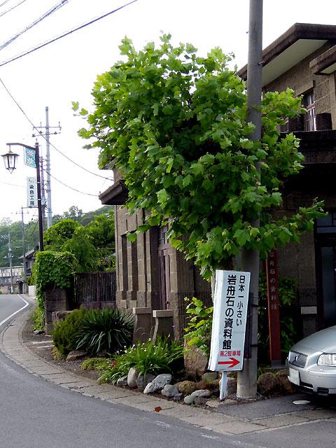 66ishino02.jpg