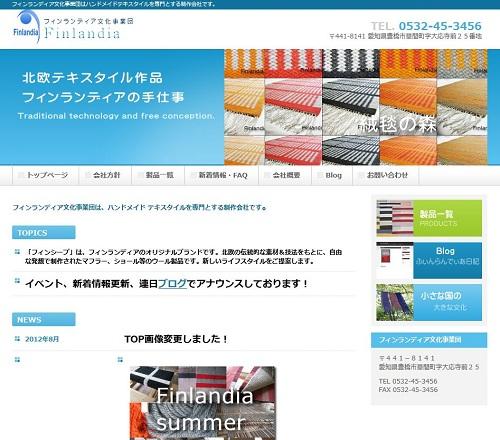 hp_20120815225137.jpg