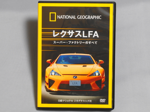 LFA_DVD
