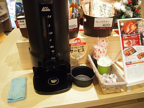 s-みつせコーヒーサーバーPB194336