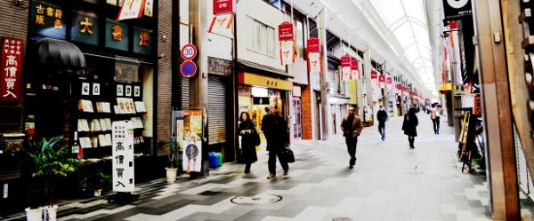 寺町通の古書店(大書堂)
