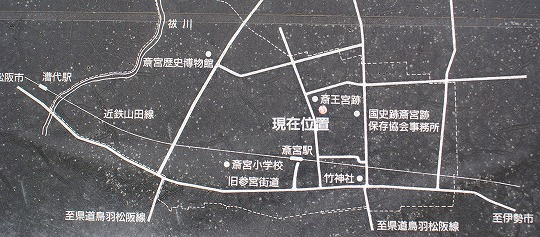 120529斎王宮跡