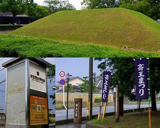 120529斎宮歴史博物館前