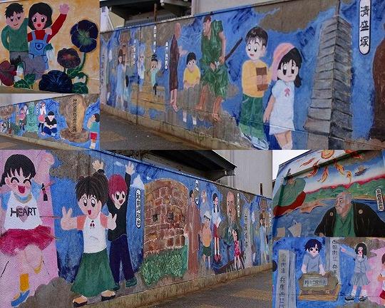 120612津の道大壁画