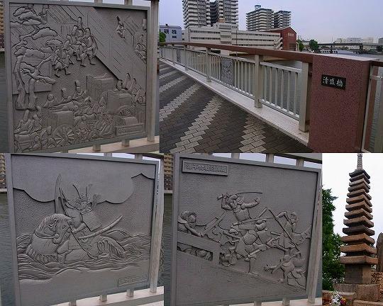 120612清盛橋と清盛塚