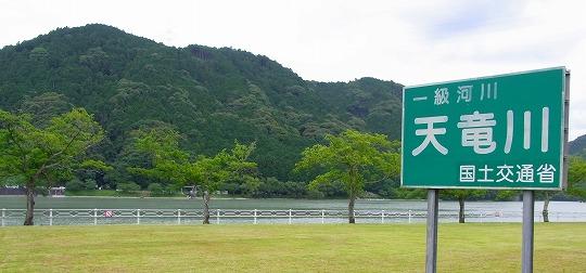 120711船明ダム湖-2
