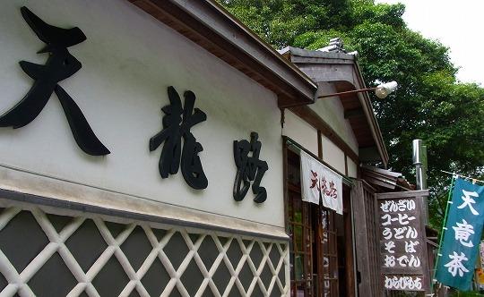120711船明ダム湖脇-2