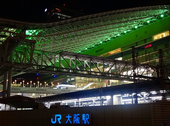121107JR大阪駅-1