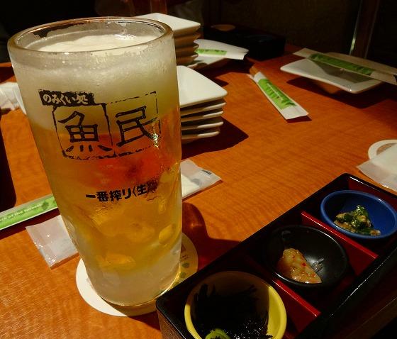 121107魚民生ビール