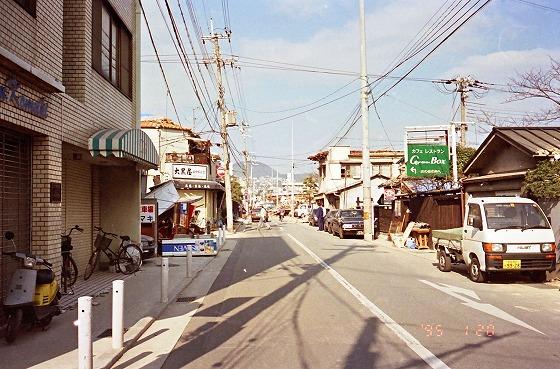 950120甲山震災3日後
