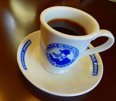 121116コーヒー